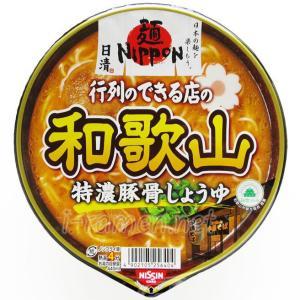 No.6654 日清麺Nippon 和歌山特濃豚骨しょうゆ
