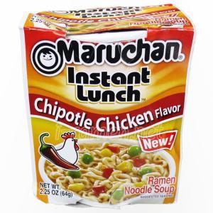 No.6708 Maruchan (USA) Instant Lunch Chipotle Chicken Flavor