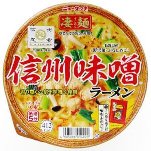 No.6809 ヤマダイ ニュータッチ凄麺 信州味噌®ラーメン
