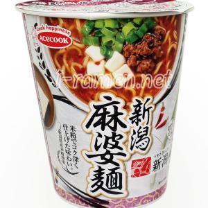 No.6893 エースコック うまさぎっしり新潟 新潟麻婆麺
