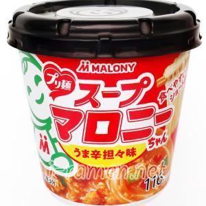 No.6933 マロニー スープマロニーちゃん うま辛担々味