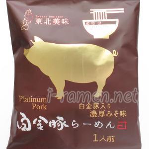 No.6942 小山製麺 白金豚らーめん 濃厚味噌味