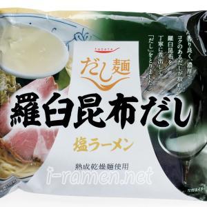 No.6943 国分グループ本社 Tabete だし麺 羅臼昆布だし塩ラーメン