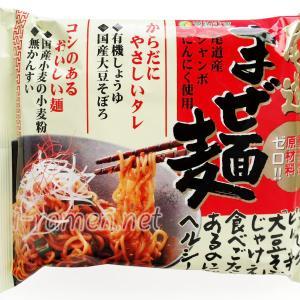No.6944 純正食品マルシマ 尾道まぜ麺