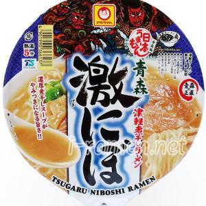 No.6946 マルちゃん 日本うまいもん 青森津軽煮干しラーメン 激にぼ