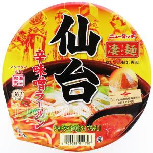 No.6949 ヤマダイ ニュータッチ凄麺 仙台辛味噌ラーメン