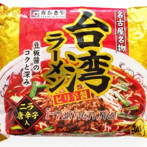 No.6950 寿がきや食品 即席台湾ラーメン ピリ辛醤