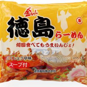 No.6951 徳島製粉 金ちゃん徳島ラーメン