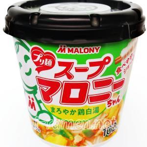 No.6953 マロニー スープマロニーちゃん まろやか鶏白湯