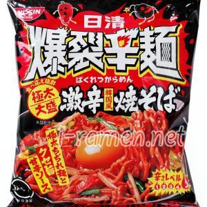 No.6955 日清食品 日清爆裂辛麺 韓国風 極太大盛激辛焼そば