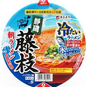 No.6960 寿がきや食品 全国麺めぐり 藤枝朝ラーメン 冷たい醤油味