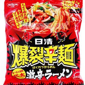 No.6963 日清食品 日清爆裂辛麺 極太激辛ラーメン