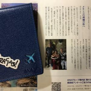 ANAの機内誌『翼の王国』に掲載されました