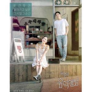 シムクン♡韓国映画