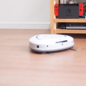 【ダスキン】ロボット掃除機お試ししてます!【 Siro 】