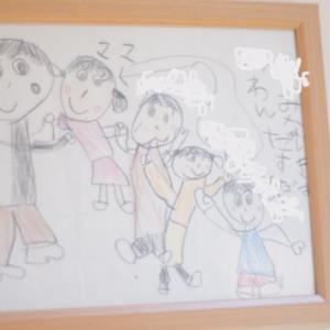 家族の写真を飾りたい!!
