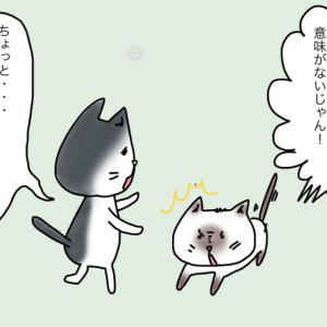 【四コマ】神社ネコ〜伊勢神宮③〜