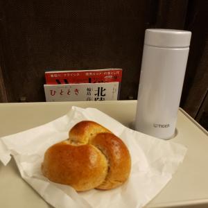 東京出張でした。