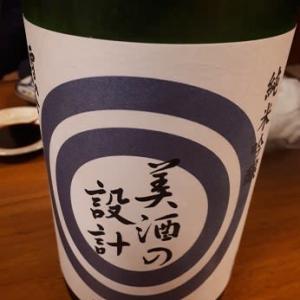 日本酒フェアに行く@淀市