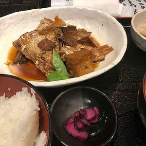 鯛カマ煮定食!