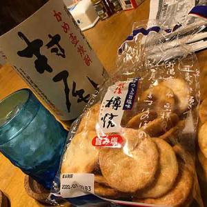 今宵の3次会は煎餅&村尾!