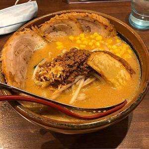 田所商店の味噌ラーメン!