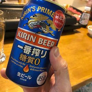 ホークスV祝いは初めての糖質ゼロビールと焼肉!!