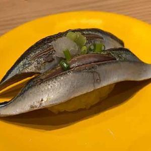 3連休の〆は久しぶりに回転寿司へ!