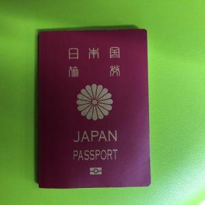 日本国の信用度が…北斗市・ファース本部