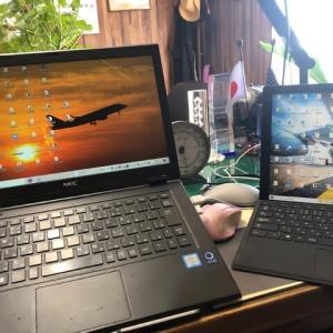 二台のパソコンの使い分け…ファース本部