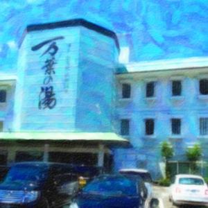 九州法事旅行2020夏その9@博多で湯布院と武雄温泉を満喫