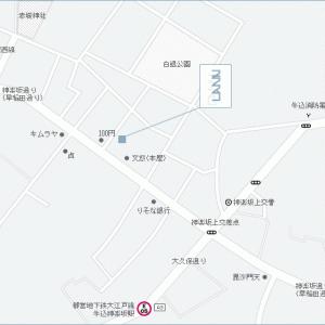【ご案内】革と麻 神楽坂レッスン