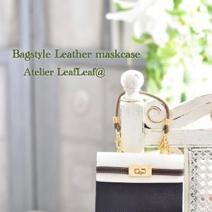 Bagstyle Leather maskcase ブラックxホワイト