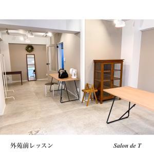 【ご案内】革と麻 外苑前・神楽坂レッスン 8月