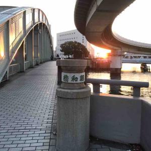 大阪市・昭和橋