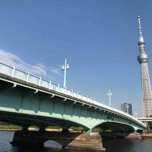 東京都・言問橋