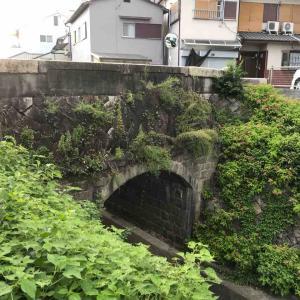 京都市・五番ノ橋