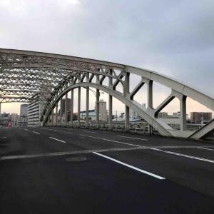 大阪市・大浪橋