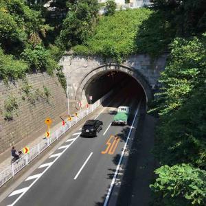 横浜市・山手隧道