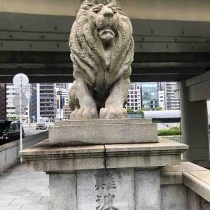 大阪市・難波橋
