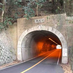 再度山隧道(仮)