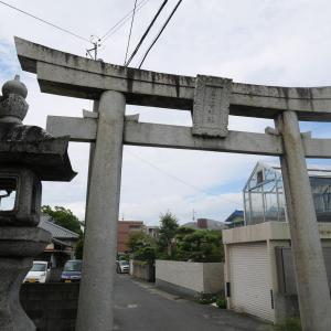 <其の漆拾四>志免岩崎神社