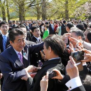 【短歌日記】地元から 総理支える 功績を 認められての 桜を見る会    /// 税金も自分の金と思っているに違いない! やりたい放題の安倍総理。