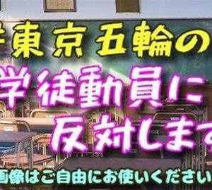 【短歌日記】この国を 我が物顔で 蹂躙す 一にアメ リカ 二にIOC  /// 日本の空や海を自由に飛び回る米軍、東京五輪は「菅総理が反対しても開催する」と暴言を吐くIOC役員などに物申す。
