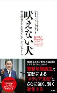 【短歌日記】公党を ウソまでついて 攻撃す 「犬」は吠えても 歴史は進む /// TBS「ひるおび」(9月10日)での八代英輝氏の共産党攻撃の異常。