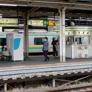 JR小山駅14番線から漂う昼下がりの誘惑