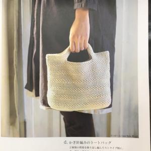 かぎ針編みのトートバック