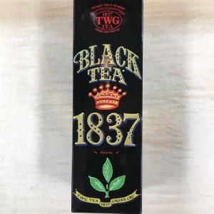 シンガポールの高級紅茶TWGオートクチュール 1837