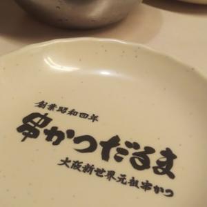 【GROM】おもらし(;´Д`)