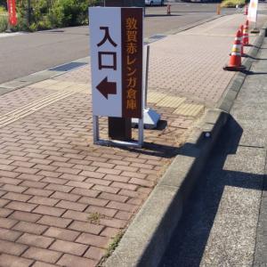 【GROM×GROM】福井ツーリング~2日目~